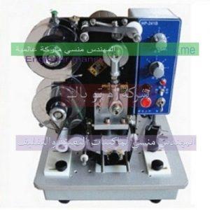 ماكينة طباعة كيس بلاستيكي