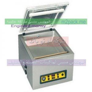 ماكينة فاكيوم للبيع فى مصر