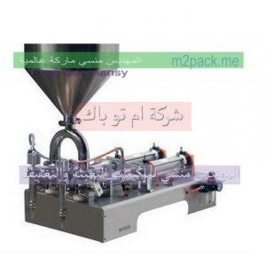 ماكينة لتعبئة كافة انواع السوائل