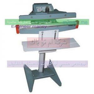 ماكينة لحام كيس بلاستيك للبيع