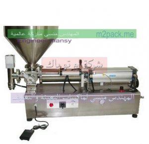 مكينة تعبئة الزيت الفرط