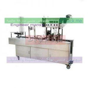 مكينة تعبية وتغليف كاسات العصير