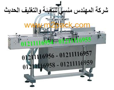 اسعار ماكينات التعبئة والتغليف فى مصر 2018